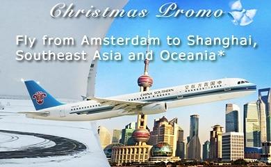 China Southern Kerst- en nieuwjaarsactie