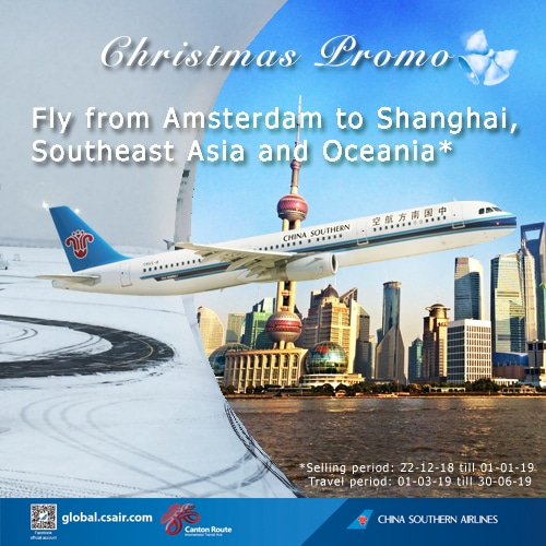 China Southern Xmas & New Year's Promotion